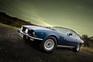 Купить Aston Martin V8 Coupe 1986