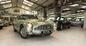 Купить Aston Martin DB5